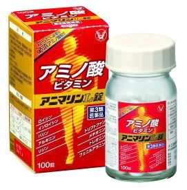 【第3類医薬品】アニマリンL錠 100錠