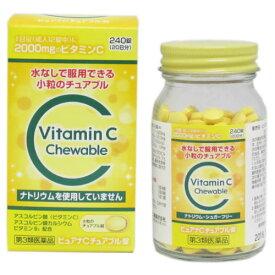 (第3類医薬品)ピュアナC チュアブル錠 240錠ビタミンC チュアブル