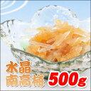 水晶南高梅(500g)中外フーズ《冷凍》