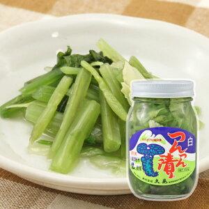 静岡名産!生わさびの醤油漬けつんつん漬<白>(450g)つんつん漬けの姉妹品です。【葉わさび・ツンツン漬け】《冷凍》