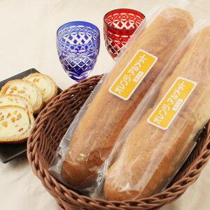 オレンジアルメット(3本入り)【フランスパン・オレンジバター入り】《冷凍》