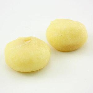 栗きんとん大福(20個)【業務用】《冷凍》