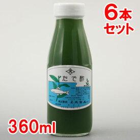 たで酢(360ml)6本セット【蓼酢・たです・鮎】《常温》