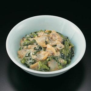 あさり焙煎胡麻サラダ(1kg)《冷凍》