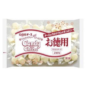 徳用キャンディチーズ240g《冷蔵》