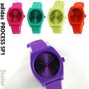 アディダス 腕時計 メンズ レディース adidas プロセス SP1 選べる5色
