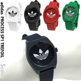 アディダス 腕時計 メンズ レディース adidas プロセス SP1 TREFOIL 選べる5色 Z10