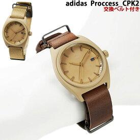 アディダス 腕時計 メンズ Adidas プロセス_CPK2 交換ベルト付き Z11-3067