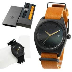 アディダス 腕時計 メンズ Adidas プロセス_PK2 交換ベルト付き Z14-3046