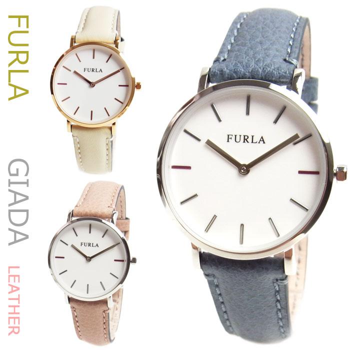 フルラ 腕時計 レディース FURLA GIADA ジャーダ 選べる3色