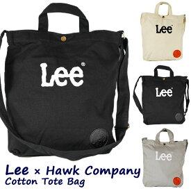Lee リー × Hawk Company ホークカンパニー キャンバス トートバッグ 肩掛け 手提げ かばん 0425410 選べる3色