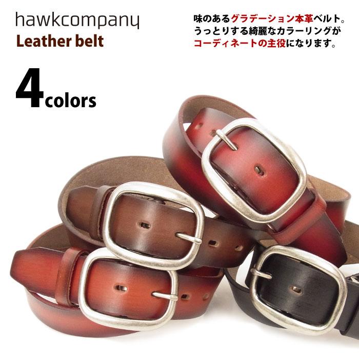 ホークカンパニー ベルト メンズ レディース 本革 グラデーション 【フリーサイズ/プレゼント/ギフト】