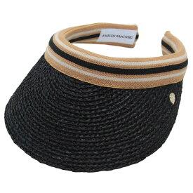 ヘレンカミンスキー サンバイザー HELEN KAMINSKI Marina Charcoal/Black Stripe マリーナ UPF50+ ラフィア製ハット レディス帽子