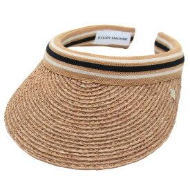ヘレンカミンスキー サンバイザー HELEN KAMINSKI Marina Nougat/Black Stripe マリーナ UPF50+ ラフィア製ハット レディス帽子