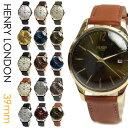 ヘンリーロンドン 時計 レディース HENRY LONDON メンズ 39mm ユニセックス
