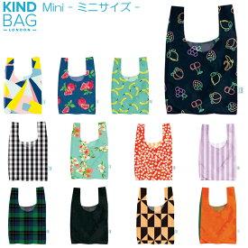 カインドバッグ エコバッグ ミニサイズ KINDBAG トートバッグ 折りたたみ 選べる12種類