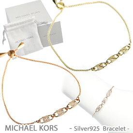 マイケルコース ブレスレット MICHAEL KORS Mercer Link Bracelet マーサー シルバー925 スターリングシルバー MKC1134AN