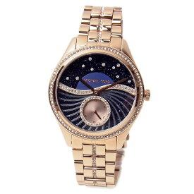 マイケルコース 腕時計 レディース MICHAEL KORS Lauryn Star ローリン スター MK3723 時計