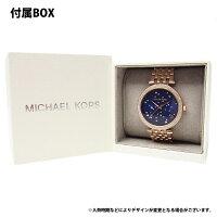 MICHAELKORSマイケルコースレディース腕時計DarciStarダーシースターMK3728