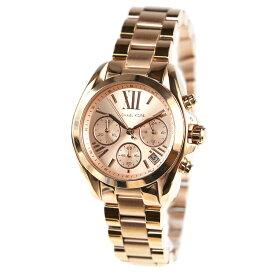 マイケルコース 腕時計 レディース MICHAEL KORS ブラッドショー BRADSHAW ピンクゴールドカラー クロノグラフ MK5799
