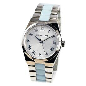 マイケルコース 腕時計 ユニセックス チャニング MICHAEL KORS CHANNING MK6150