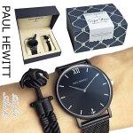 ポールヒューイット時計パーフェクトマッチセラーライン39mmブラックサンレイ&フェレプスナイロンブラック/ブラック