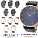 PAUL HEWITT ポールヒューイット 腕時計 ユニセックス セラーライン レザー 革ベルト ローズゴールド 39mm Sailor Line