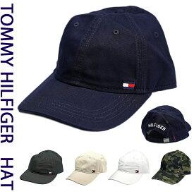 トミーヒルフィガー キャップ 帽子 ユニセックス TOMMY HILFIGER 選べる種類