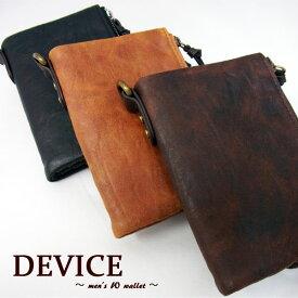 デバイス 財布 二つ折り DEVICE ヴィンテージ メンズ DPG-20038 【サイフ/さいふ/トップハウス/誕生日/プレゼント】