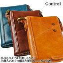 Control crass 財布 二つ折り メンズ ウォレット 男性用 【サイフ/さいふ/トップハウス/誕生日/プレゼント】