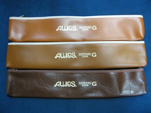 *【AULOS(アウロス)】ソプラノリコーダー用ソフトケース 104A,105A,204A,205A,502B,503B