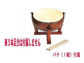 *【和楽器】【全音(ゼンオン)民謡平太鼓】ZH−13M