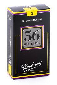 *【Vandoren(バンドレン)リード】B♭クラリネット 56Ruelepic 3(CR503)