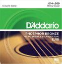【D'Addario ダダリオ アコースティックギター弦】 アコースティックギター弦 フォスファー・ブロンズ弦 EJ-18(EJ18)