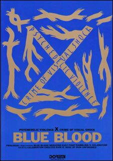 ○【楽譜】【バンドスコア】X/BLUE BLOOD