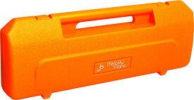 KC 鍵盤ハーモニカ (メロディーピアノ) P3001-32K専用ケース オレンジ P3001-CASE/OR