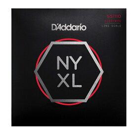 D'Addario ダダリオ ベース弦 NYXL Long Scale .055-.110 NYXL55110
