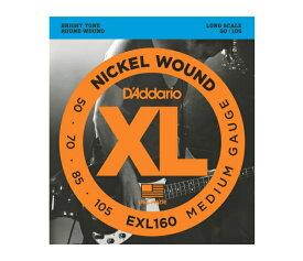 *【ネコポス便発送、代引き不可】【D'Addario(ダダリオ) ベース弦】EXL-160(EXL160)