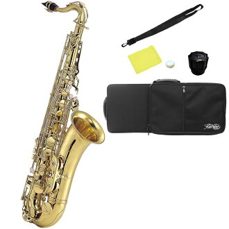 Tenor sax Kaerntner KTN65 14-piece set