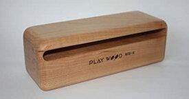【送料無料】PLAY WOOD ウッドブロック WB-4