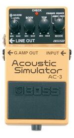 *【BOSS(ボス)エフェクター】AC-3(アコースティック・シミュレーター)