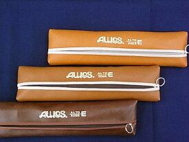 【ネコポス便・送料無料】【AULOS(アウロス)】アルトリコーダー用ソフトケース 209B,309A,509B