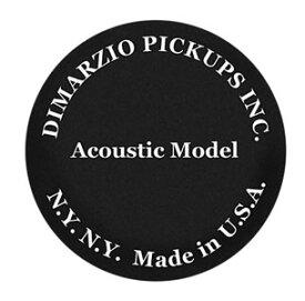 *【ピックアップ】【DiMarzio(ディマジオ)】 アコースティックギター用ピックアップ DP130 Acoustic Model