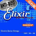 【メール便発送、代引き不可】【Elixir(エリクサー) エレキギター弦】ナノウェブ ライト #12052