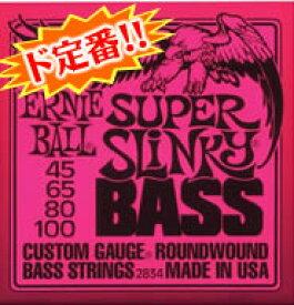 *【ネコポス便発送、代引き不可】【ERNIE BALL(アーニーボール) ベース弦】#2834 スーパースリンキー