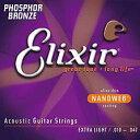 *高音質!長寿命!! アコースティックギター弦(フォスファーブロンズ) Elixir #16002