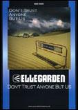 ○【楽譜】【バンドスコア】ELLEGARDEN/DON'T TRUST ANYONE BUT US