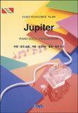 ○【楽譜】【ピアノピース】平原綾香 Jupiter
