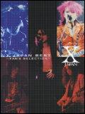○【楽譜】【バンドスコア】X JAPAN/BEST〜FAN'S SELECTION
