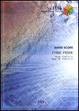 ○【楽譜】【バンドピース】CORE PRIDE/UVERworld